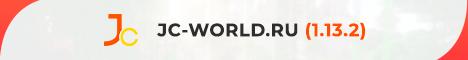 JC-WORLD Твой мир приключений | 1.13.2