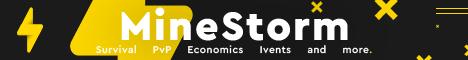 MineStorm Project [1.12-1.16.1]Квесты боссы нов