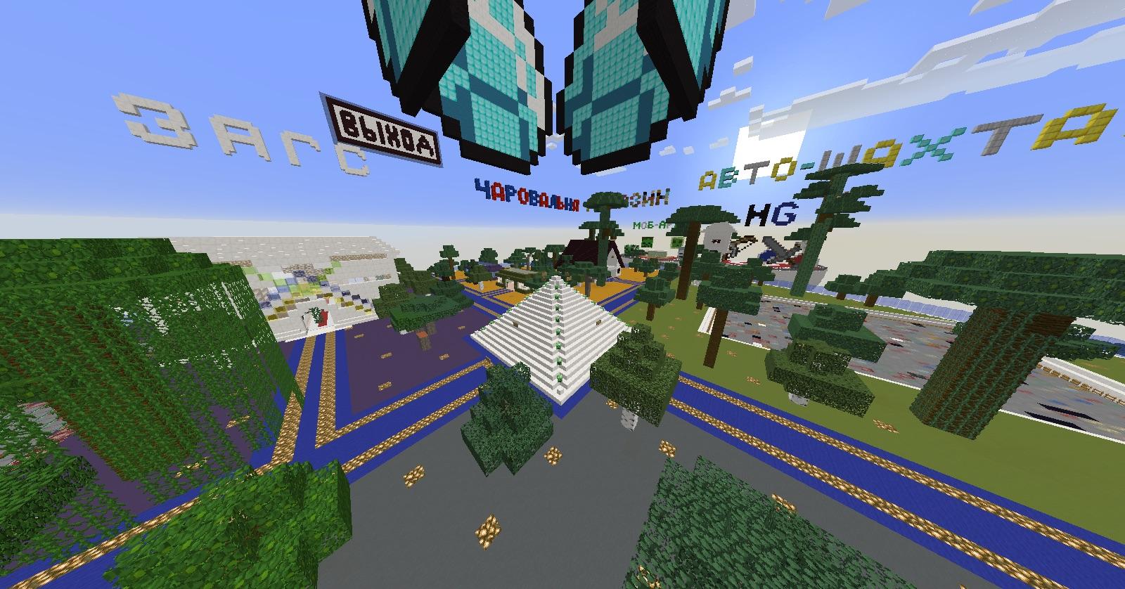 Minecraft сервера - играть в Minecraft